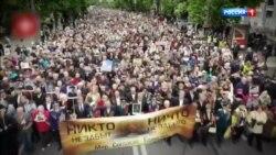 Медведчук об общей истории России и Украины