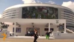 Светот на РСЕ 09.05.2014
