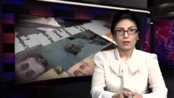 «Ազատություն» TV լրատվական կենտրոն, 12-ը նոյեմբերի, 2014թ․