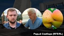"""Рыгор Азаронак, Андрэй Мукавозчык, тг-канал """"Жёлтые сливы""""."""