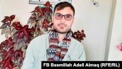 Bismillah Adel Aimaq was shot dead on January 1.