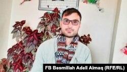 Bismilah Adel Aimak ubijen je 1. januara.