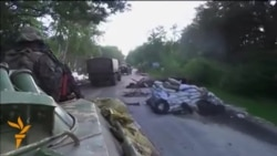 Ukrainian Defense Ministry Video Shows Troop Movement Near Slovyansk