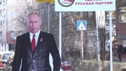 Dve ruske stranke za jedan Beograd