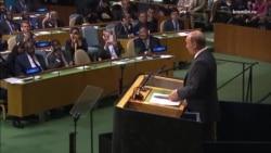 Прошлые выступления Путина в ООН