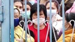 "Власти Казахстана обвиняют в мошенничестве тех, кто ""незаконно"" получил 42500 тенге"