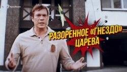 Царев в Крыму: жизнь после аннексии (видео)