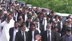 پاکستان کې وکیلانو سپریم کورټ ته د یوې ججې نومولو ضد مظاهره کړې