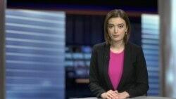 «Ազատություն» TV լրատվական կենտրոն,13-ը հունվարի, 2016թ․