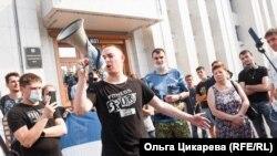 Митинг против задержания губернатора Хабаровского края Сергея Фургала