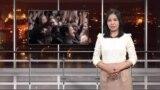 """""""Азаттыктын жаңылыктары"""", 30-декабрь"""