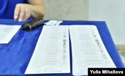 Бюллетени для голосования, парламентские выборы, Кишинев, 11 июля 2021