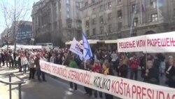 Protest zaduženih u 'švajcarcima'