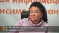 Гүлнар Әбікееваның онлайн-конференциясы