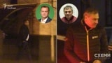 На кадрах «Схем» видно, як депутат Юрій Арістов (ліворуч) і бізнесмен Олександр Бойко (праворуч) разом спускаються з третього поверху ресторану та з різницею у кілька секунд залишають заклад, закритий для пересічних відвідувачів на карантин