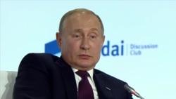 Путин конфликте в Донбассе и Зеленском