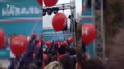 Алексей Навальный выступает в Новосибирске