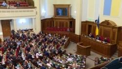 Рада проголосувала за нового прем'єра. Новий склад Кабміну – відео