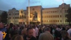 ГДОМ протестира пред Собрание