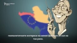 Конфликтен Балкан, повлијателен Кремљ