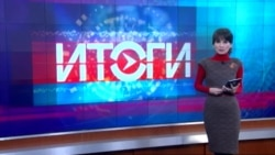 Настоящее время. Итоги с Юлией Савченко. 5 декабря 2015