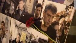 Вечер памяти Бориса Немцова в Сахаровском центре