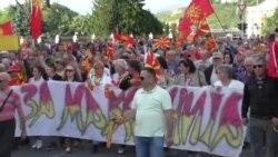 'Za zajedničku Makedoniju': 'Borba se nastavlja'