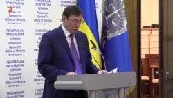 Перевірку прокурорів на «доброчесність» проводитиме екс-айдарівець – Луценко (відео)