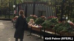 Мемориал в память о погибших после нападения в Пермском университете