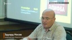 Дебаты по изучению татарского языка в школах Татарстана