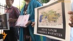 Kazakh Activists Protest Russian Rocket Launches