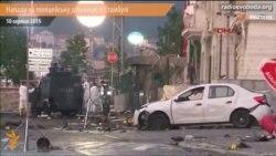 Напади на поліцейську дільницю в Стамбулі