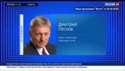 Песков ответил на обвинения США