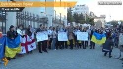 Грузія підтримує Україну