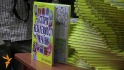 У Києві презентували комікс із історії України