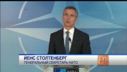 """Йенс Столтенберг: """"Заявление о легионе НАТО в Украине - нонсенс"""""""