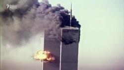 2001 йил 11сентябр: Дунёни ўзгартирган кун