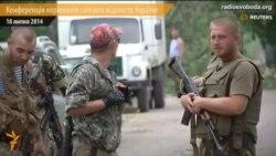 Затримано двох росіян, коригувальників вогню – Наливайченко