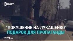 «Белорусская земля пожрет тех, кто посмеет на него покуситься». ГосСМИ о «попытке переворота» в Беларуси