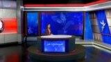 صبحانه با خبر ۴ آبان