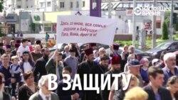 В Молдове - марш молчания за традиционные семейные ценности