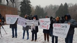 """""""Ханституцияға жол бермейміз!"""" Қырғызстанда Конституцияны өзгертуге қарсы марш өтті"""
