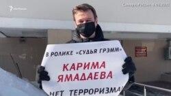 Павел Иванкин прилетел поддержать Карима Ямадаева