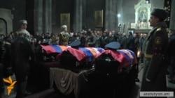 Սերժ Սարգսյանը մասնակցեց զոհված օդաչուների հոգեհանգստի արարողությանը