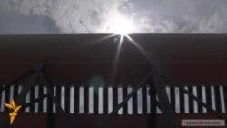 Արևային էներգիան՝ որպես գազից և հոսանքից հրաժարվելու այլընտրանք