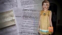 Гульнару Каримову обвиняют в получении 1 млрд долларов от телеком-компаний