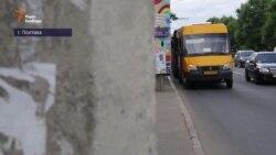У полтавській маршрутці побили учасника бойових дій на Донбасі (відео)