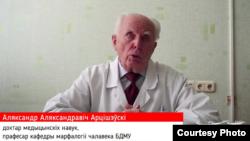 Аляксандар Арцішэўскі, прафэсар БДМУ. Скрышот з Youtube.