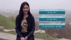 Видеоуроки «Elifbe». Весна (видео)