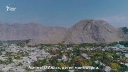 Не от нашего имени. Фильм второй: Север Кыргызстана